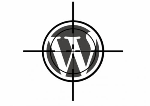 Atención: El mayor ataque de fuerza bruta a wordpress